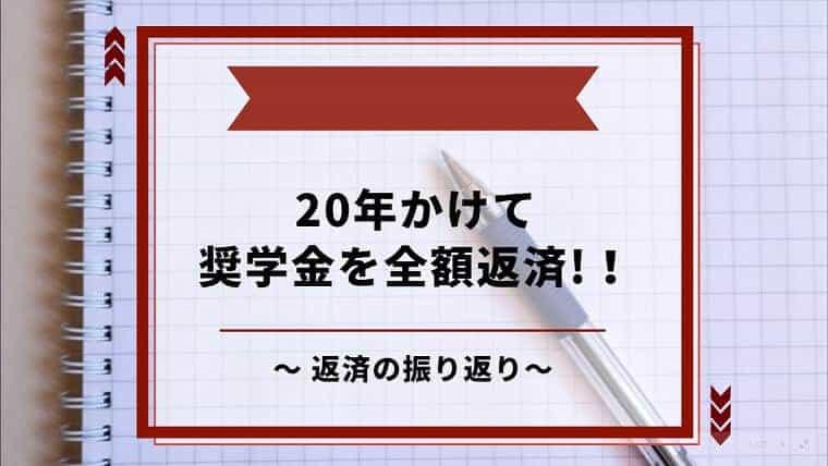 aye_student-loan