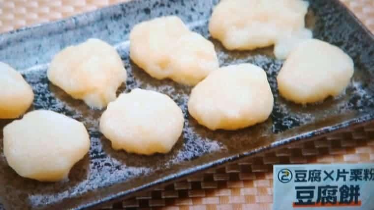 豆腐×片栗粉で作る餅