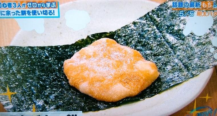 明太バター餅